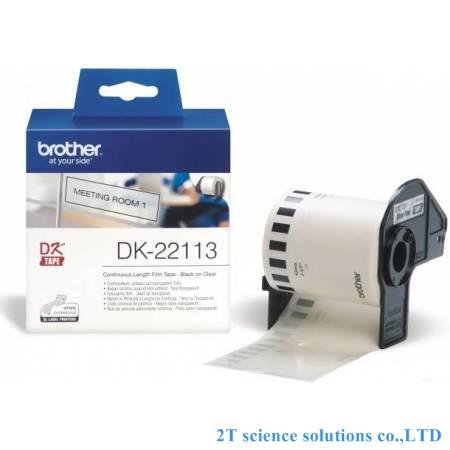 Băng nhãn giấy DK-22213