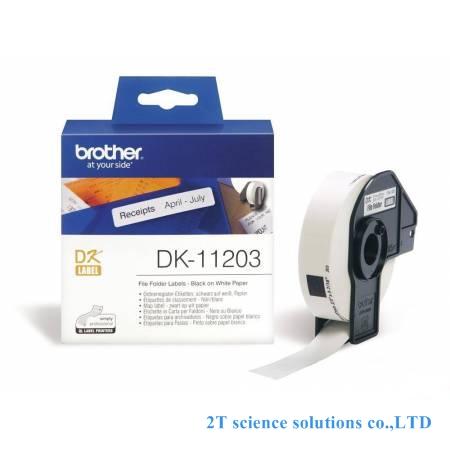 Băng nhãn giấy DK-11203